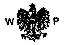 Wojsko Polskie - Polish army property mark, pre-1939